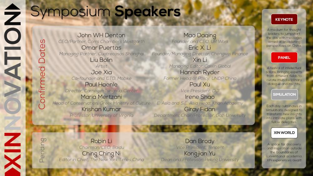 YGS2017_Speakers.png