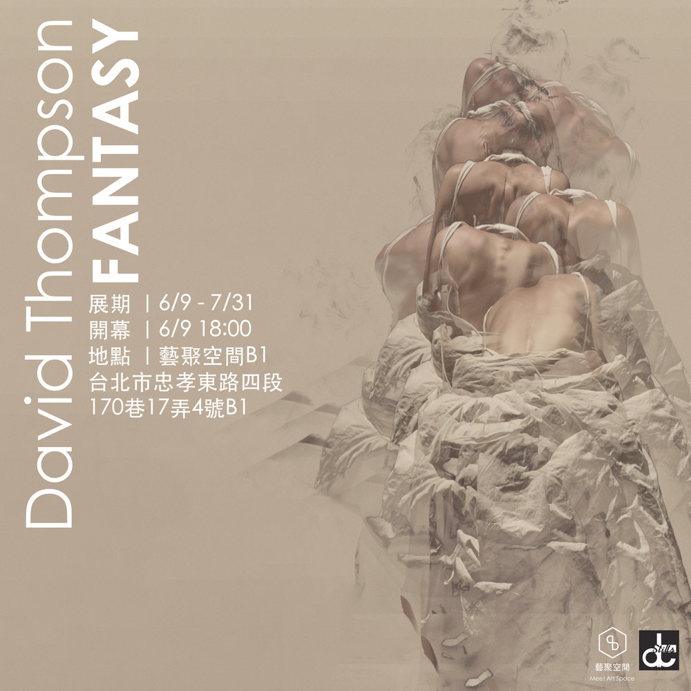 51713_David-6-001-1920.jpg
