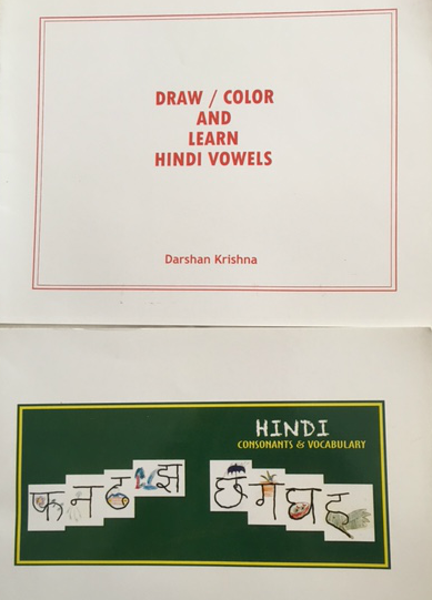 Draw Color And Learn Hindi Vowels Hindi Consonants Vocabulary