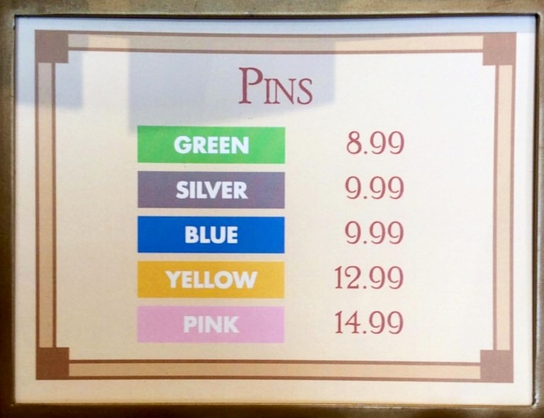 Picture via Disneypinsblog.com 2016 prices