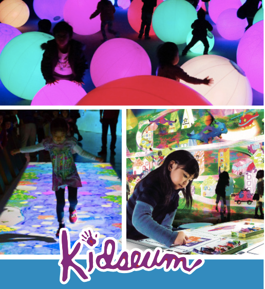 Future Park Art Technology at Kidseum