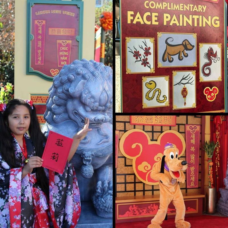 Lunar New Year at Disneyland (c) Cleverly Catheryn