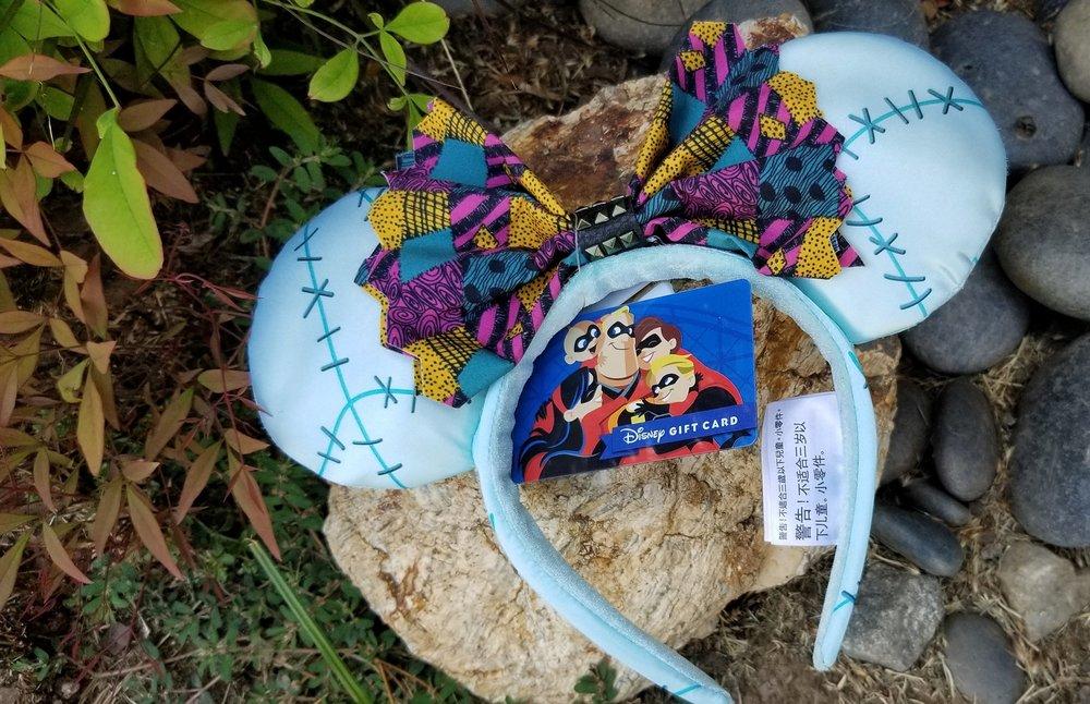 Sally Headband