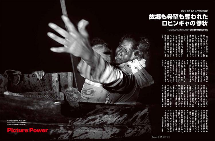 NewsweekJapan.jpg