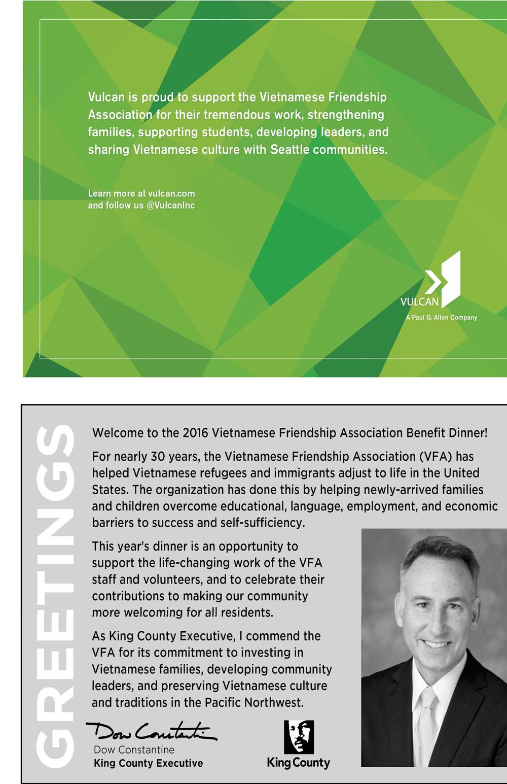 VFA_Benefit2016_Booklet13.jpg