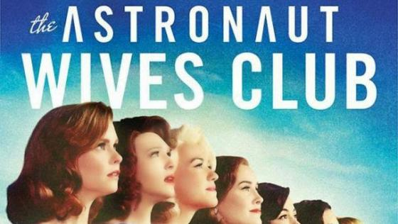 the-astronaut-wives-club-abc.jpg