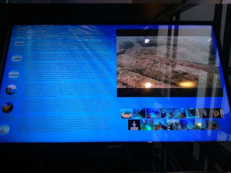 ADMAT's Presentation on the computer table in the museum, showing the film of The White House Bay Wreck, in St. Kitts