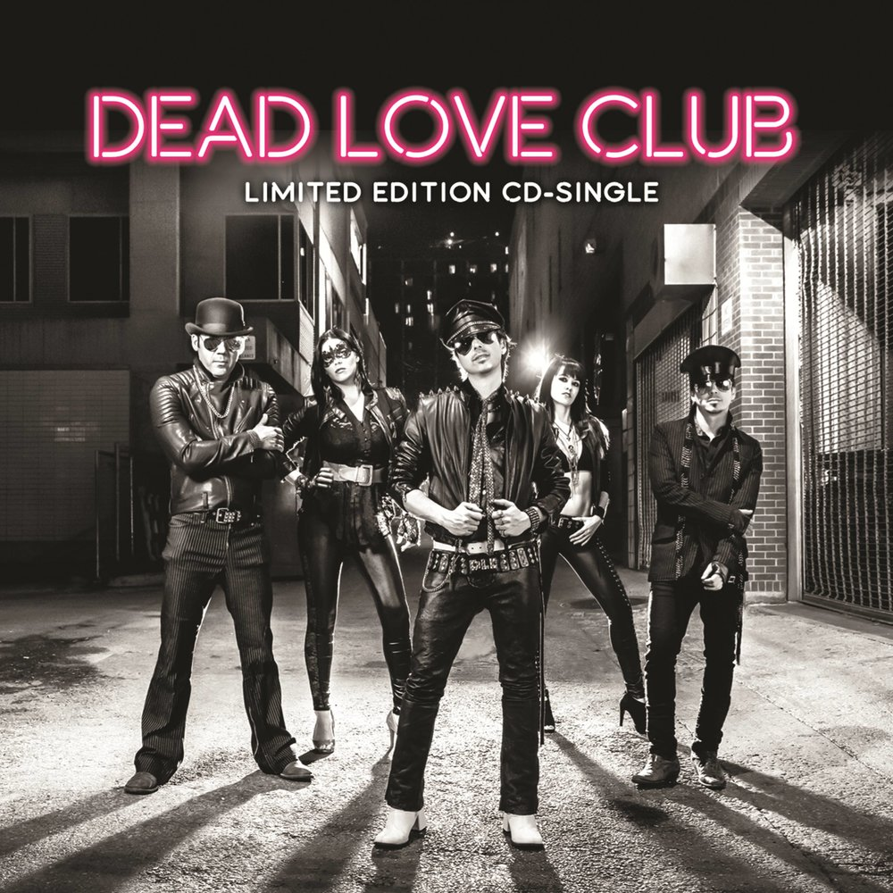 DLC CD-Single Cover FINAL.jpg