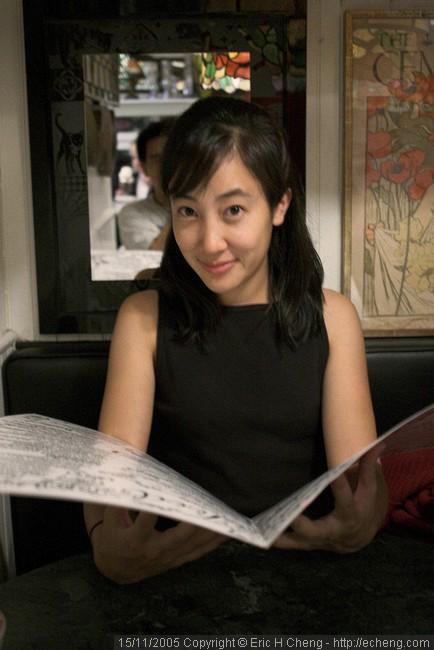 Beverly Yang at Serendipity