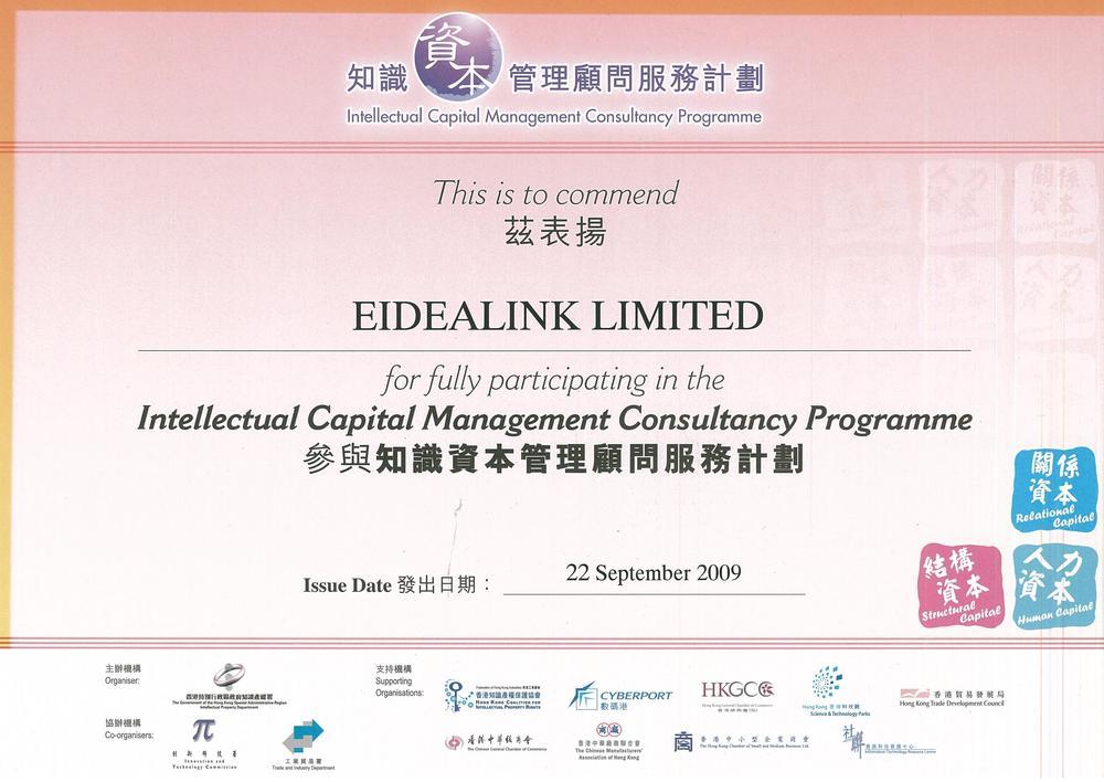 Cert - ICMCP.jpg