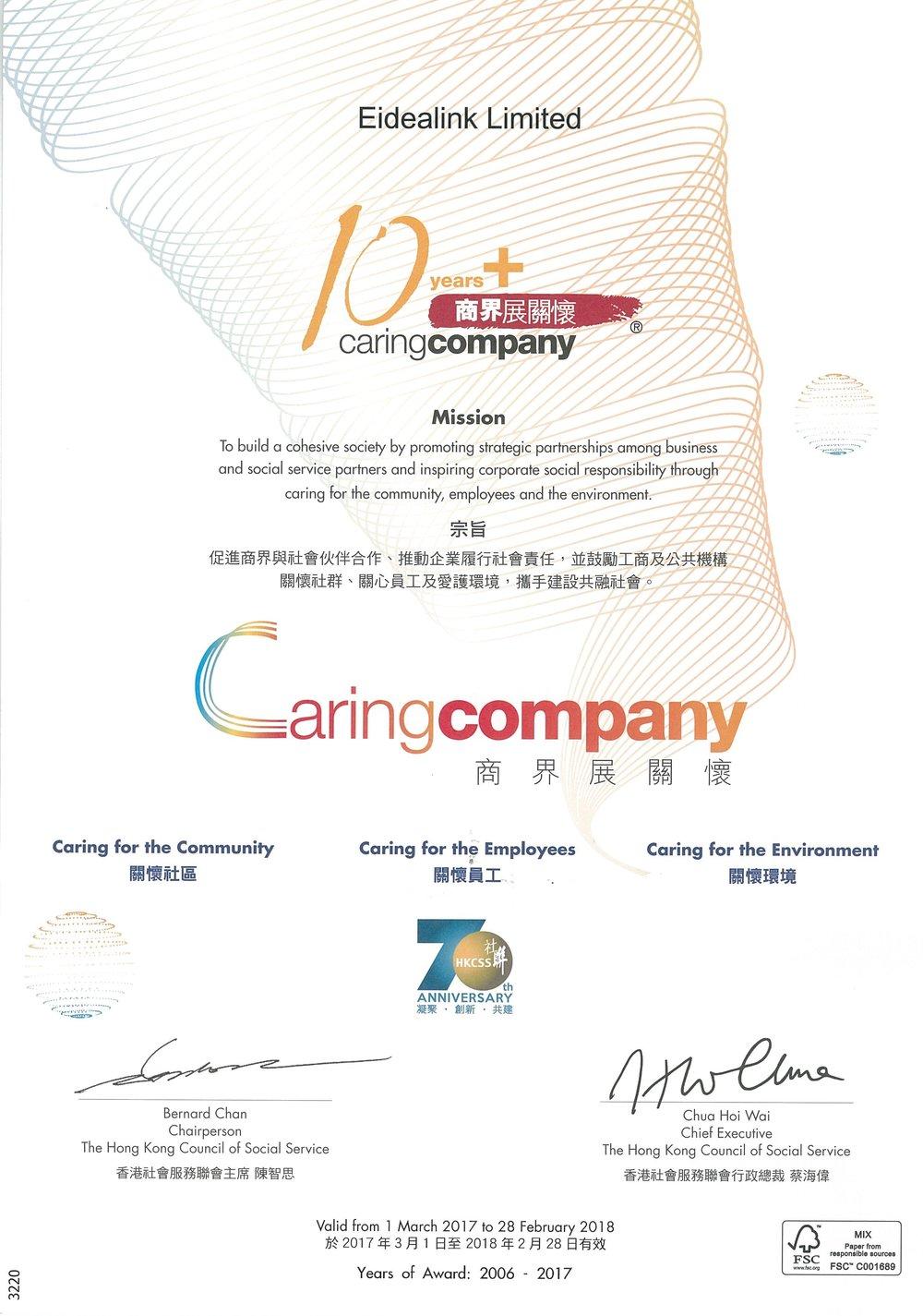 Caring Company (2016-2017).jpg