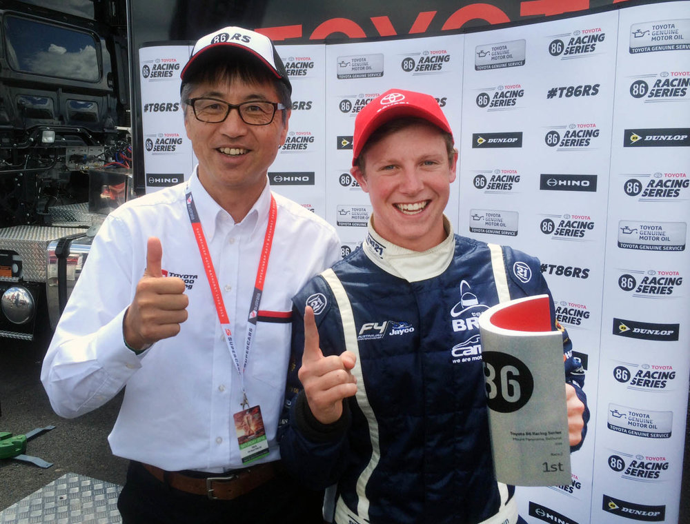 Bathurst Toyota 86 winner Will Brown with Toyota 86 Chief Engineer Tada-San