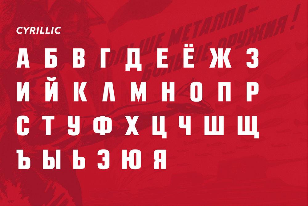 Cyrillic2.jpg