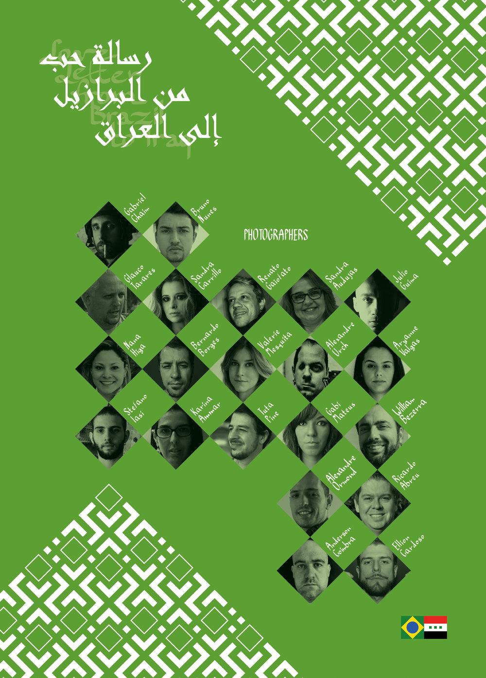 Cartaz em árabe