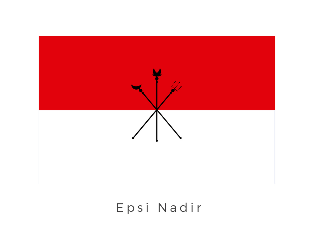 Epsi Nadir  was a planet owned by The Most Honourable Guild of Armourers. The planet was in fact purchased by the guild and as a result the flag colours of white and red, including the weaponry styled icon are that of the guild.