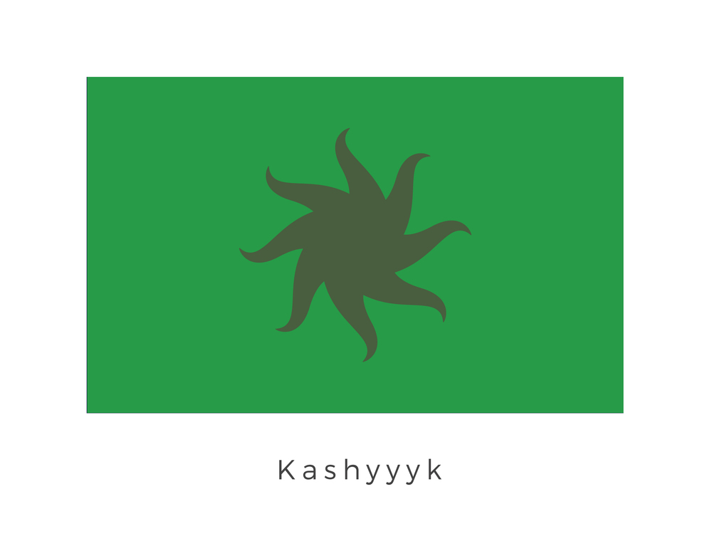Kashyyyk , also known as Wookiee Planet C, Edean, G5-623, and Wookiee World, was a Mid Rim planet. It was the lush, wroshyr tree-filled home world of the Wookiees. It was a member of the Galactic Republic, endured enslavement under the Galactic Empire, and later joined the New Republic. The green flag represents the lush surface of the planet while the spiral like graphic is that of the native Wookiee. Made up of the leaf of the wroshyr tree it symbolises their close and relentless relationship with the natural environment.