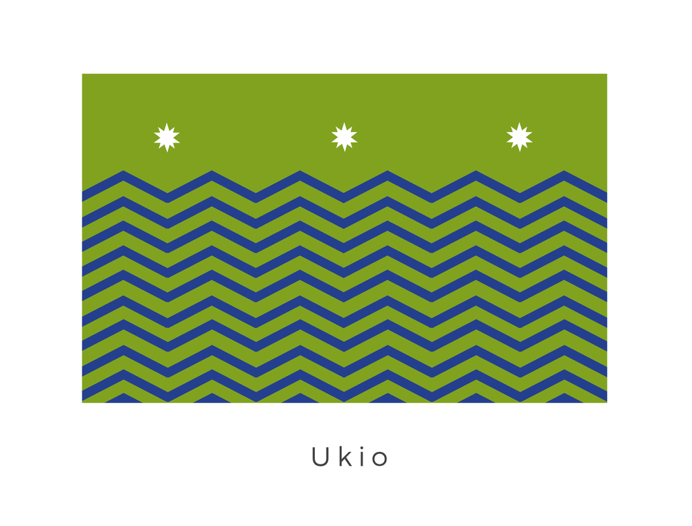 Ukio  was a well-known agriworld in the Ukio system of the Abrion sector and the homeworld of the Ukians. It served as one of the top producers of foodstuffs for the Core Worlds. The Overliege was the monarch of Ukio, which is represented by the three stars on the planets flag. The green and white line graphic symbolises the planets high tech irrigational systems which ensured its place as a top food producer.