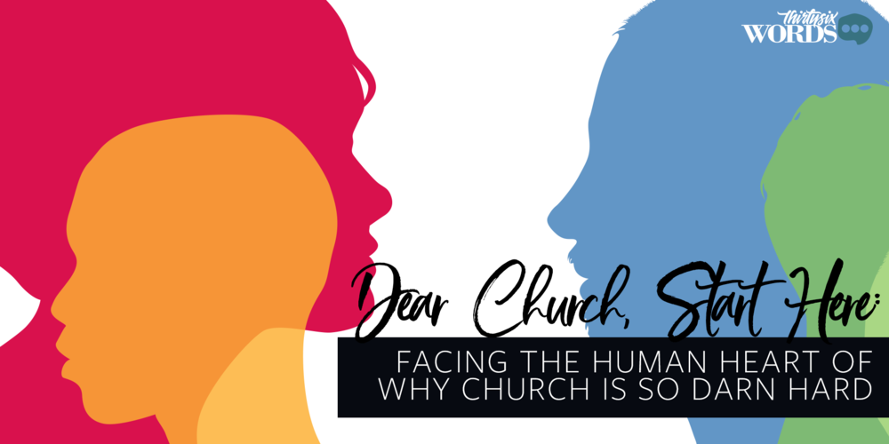 Dear Church banner.png