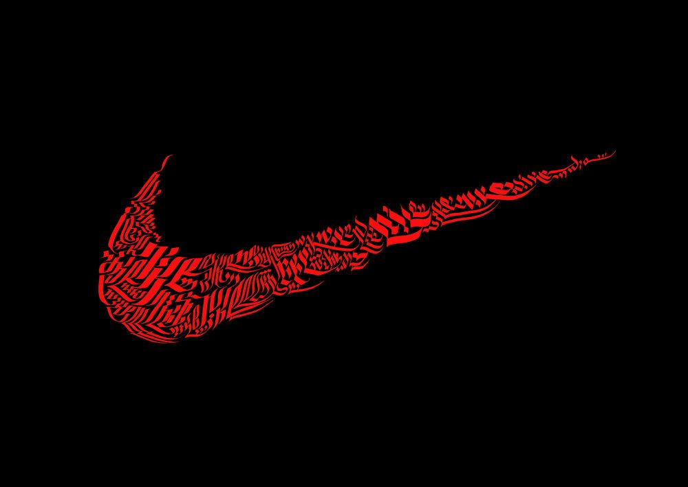 Aerosyn-Lex for Nike