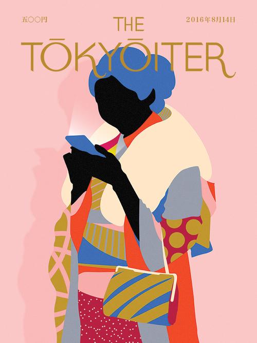 _ Tokyo bise avec une juxtaposition rigide entre l'ancien et le nouveau.  Alors que certaines villes s'efforcent de trouver un équilibre entre ces traits opposés polaires mais perpétuels, les Tokyoites harmonisent les deux.  Alors qu'une fille dans un kimono qui joue sur son téléphone est à peine une vue rare à Tokyo, pour moi, il personnifie ce beau mariage entre le passé et le présent.  Il reflète simultanément un respect de la tradition et une curiosité pour l'avenir.  _ Karan Singh est une artiste et illustre basée à Tokyo.  _ Www.madebykaran.com @madebykaran