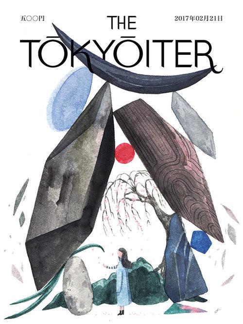 """_ """"Ma couverture célèbre tous les coins cachés nichés dans et hors de la ville. Inspiré par le sentiment d'une découverte sans fin, nous ne savons jamais ce que nous allons trouver"""" _ Justine (aka patterns and portraits) est un illustrateur indépendant à temps plein basé sur Tokyo, originaire de Toronto. & Nbsp; Elle est également le créateur du & nbsp;  Le projet """"21 Jours au Japon: étude illustrative sur cuisine japonaise"""", composé de 100 tableaux de ses repas dans tout le Japon.  _ Www.patternsandportraits.com @patternsandportraits"""