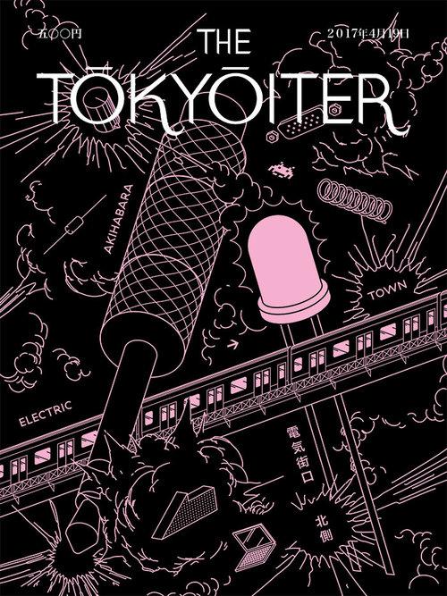 _ Le projet d'affiche YamanoteYamanote a été créé par Julien Wulff et Julien Mercier.  Les deux graphistes suisses basés à Tokyo suivent la ligne Yamanote qui boucle le centre-ville de Tokyo, s'arrêtant dans les 29 stations pour créer deux affiches qui présentent des visions parallèles inspirées par le quartier local.  Ils sélectionnent soigneusement un lieu à proximité de chaque station pour présenter leur exposition unique à petite échelle.  _ W ww.yamanoteyamanote.com @ yamanoteyamanote