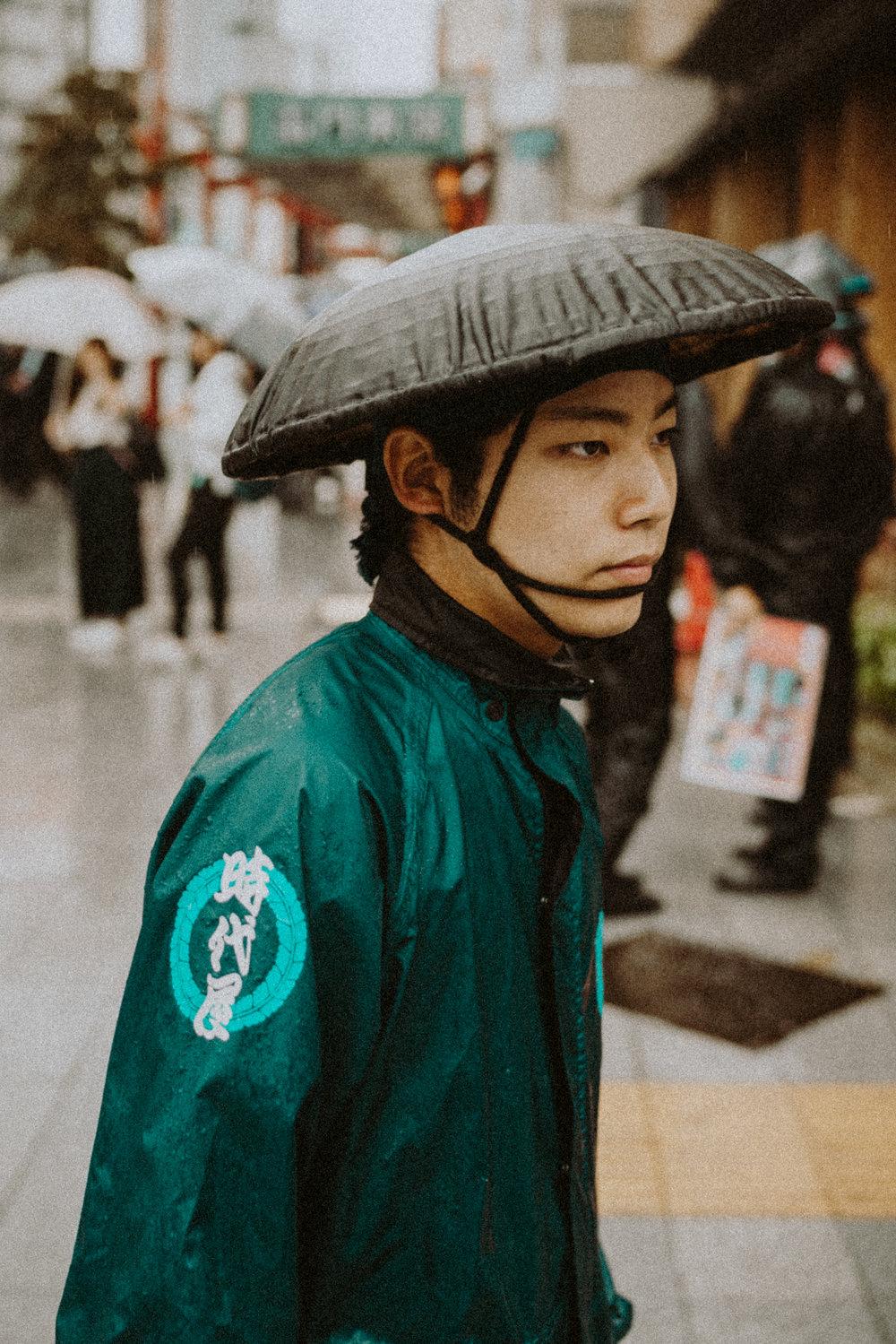 東京 - 三つ