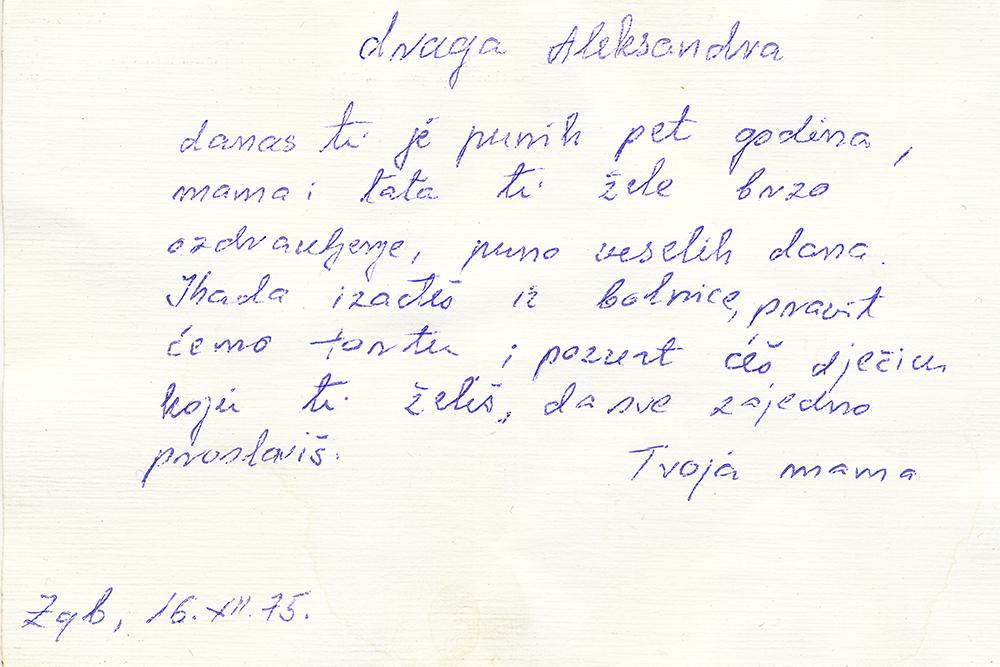 10_davor_konjikusic_genogram.jpg