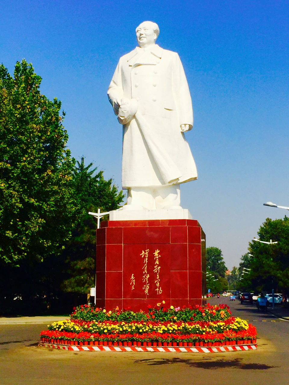 Mao Mao Mao