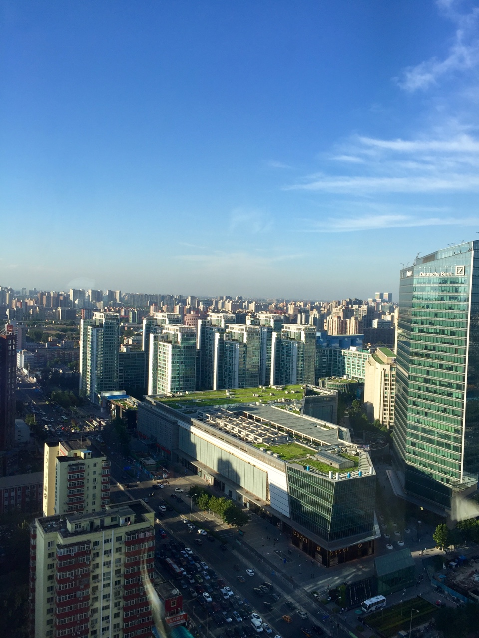 Beijing, China. Blue skies are rare