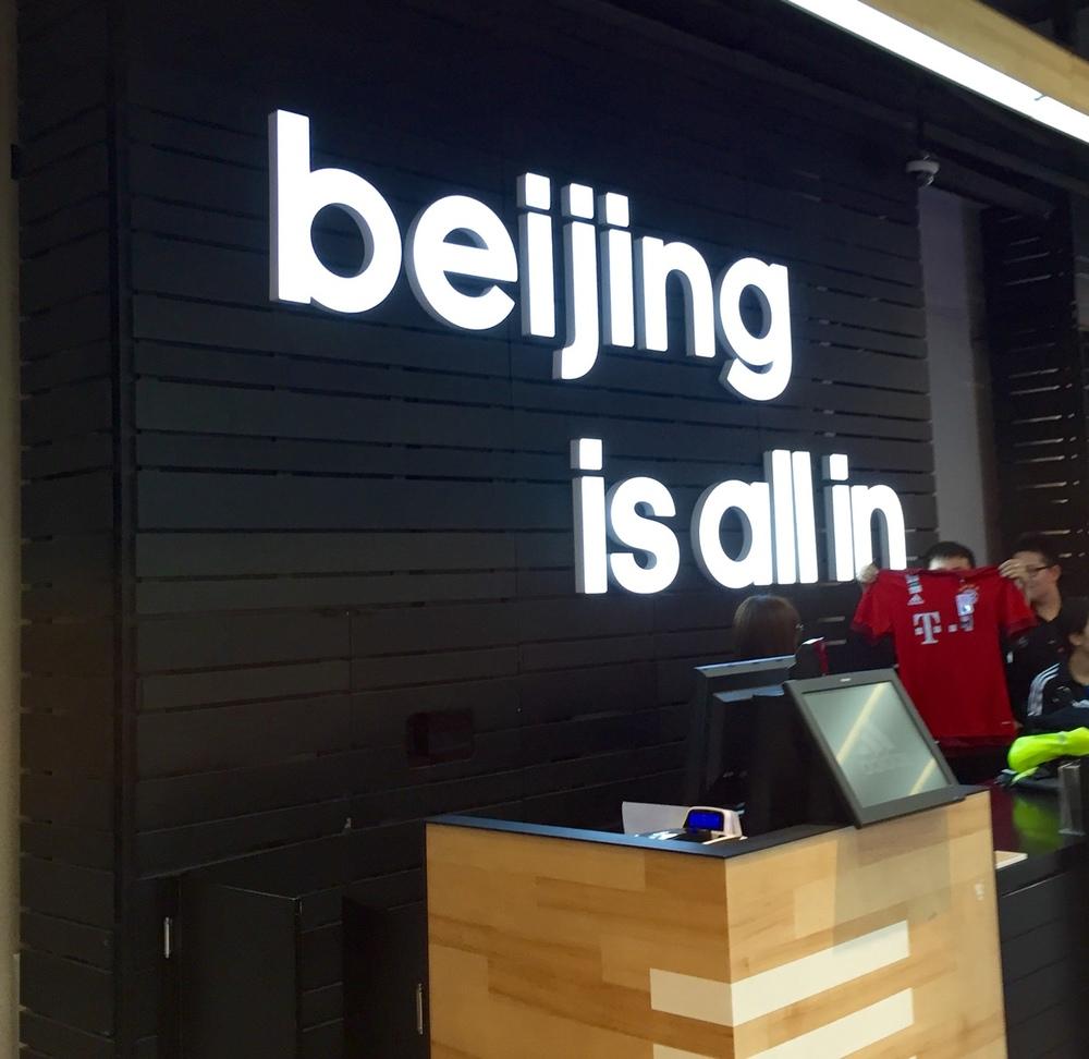 Adidas store, Sanlitun