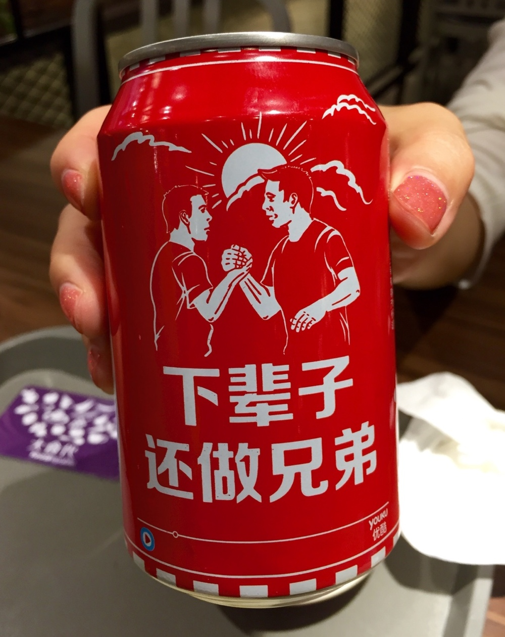 """This basically says """"hey man, we'll be brothers in another life"""". Found on a coke can in Beijing, which I thought was unique because only in Asia do they have the widespread belief of reincarnation. This would never be written on a coke can in the western world. So here you go, something unique from China"""