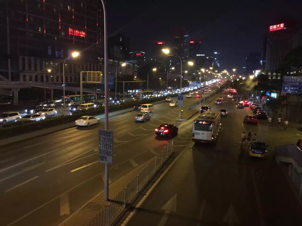 Shuangjing, Beijing, China
