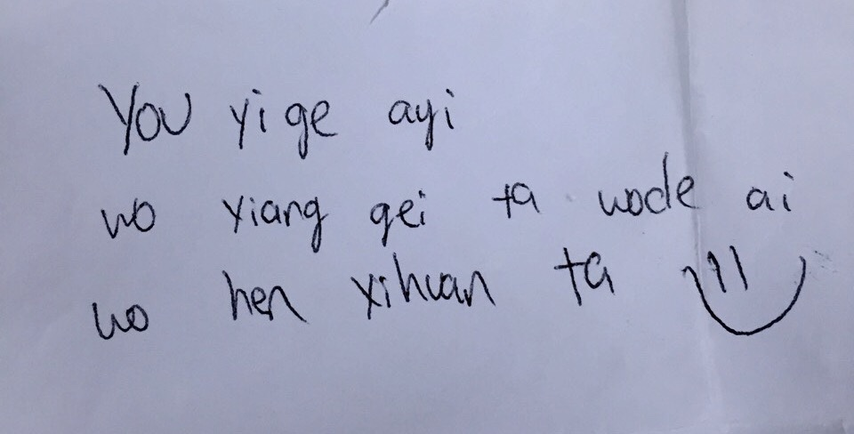 "I wrote a haiku in Chinese about a maid. One of my students had his ""ayi"" come pick him up and he got embarrassed and I said ""do you like her?"" and he started blushing. In English it says ""I have a maid, I want to give her my love, I really like her"". No tone markings, sorry for those of you who needed them"
