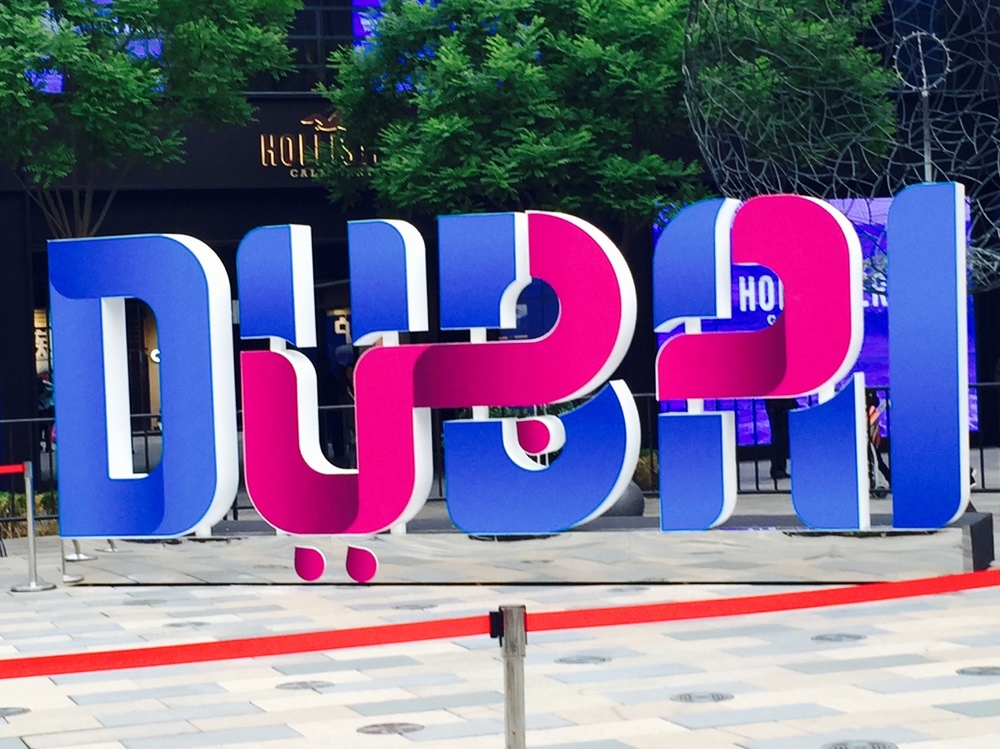 Found this in Sanlitun. Despite the fact that there was no other information besides the sign, I admire the typography