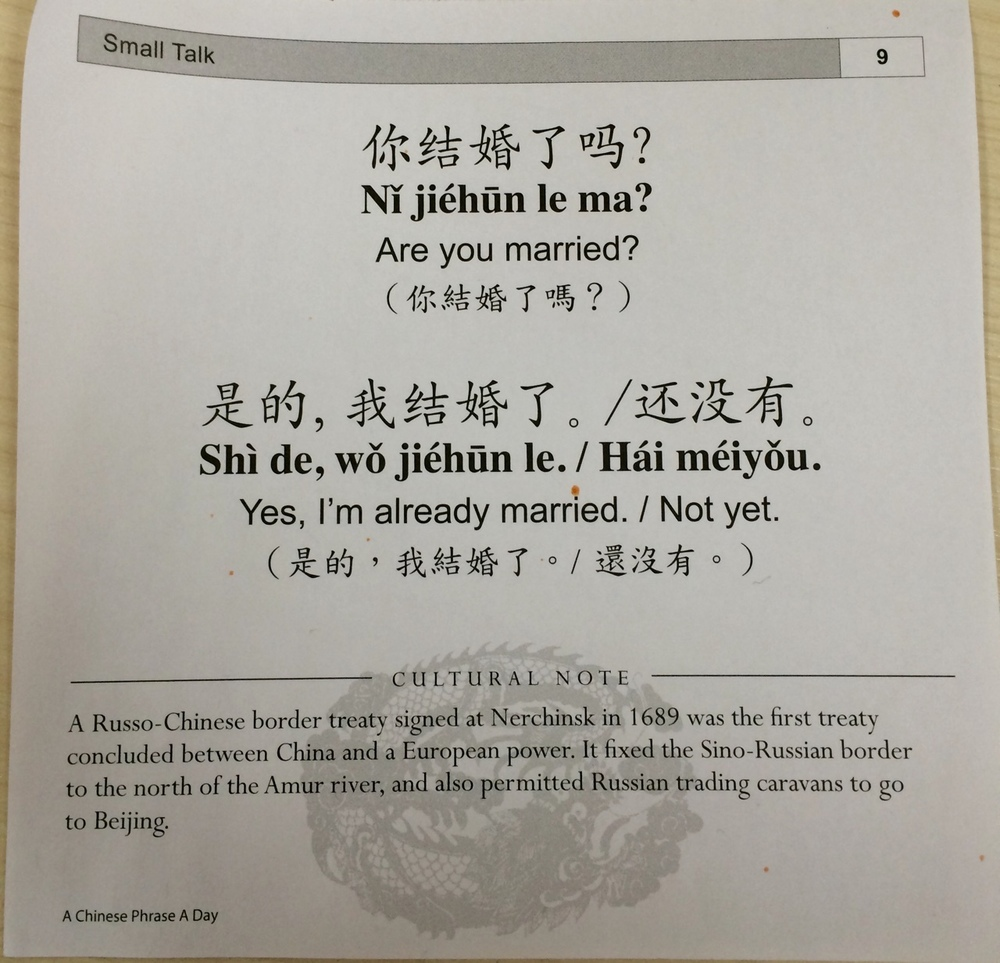 "I've been going through this ""phrase a day"" thing and came across this entry. When asked ""Are you married?"" Chinese people don't reply ""No"", they say, ""Not yet"" which is such a Chinese thing to say. So many Chinese people have an expectation to get married. Notice the affirmative answer as well, ""I'm already married"", as in ""Yes I've already achieved this and don't need to worry about it anymore""."