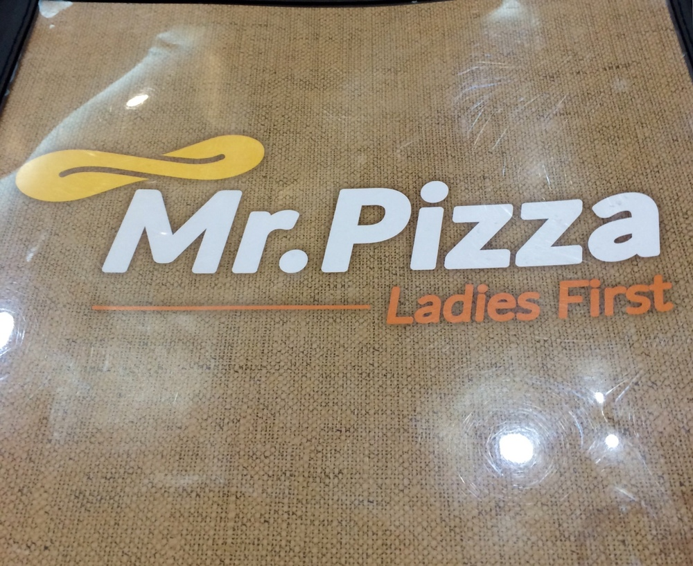 Seems like a weird slogan for a pizza place, but who am I to judge?