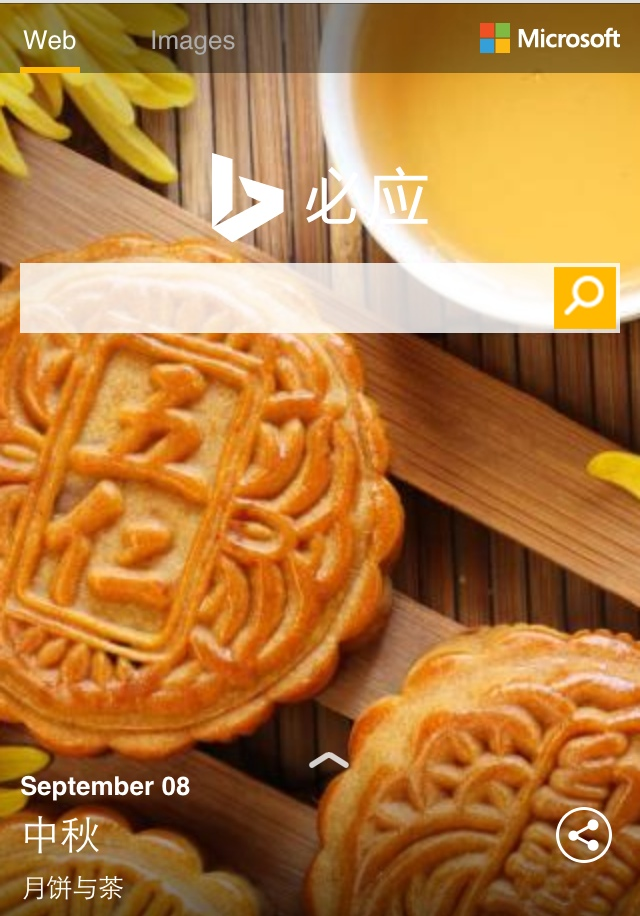 Bing wants some of that mooncake action