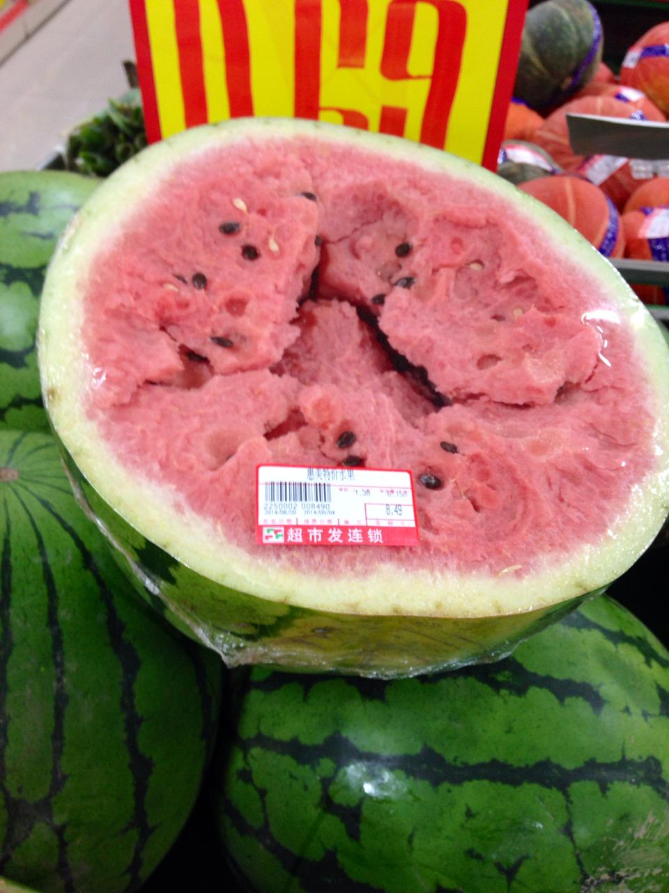 Half a watermelon for less than $1.50