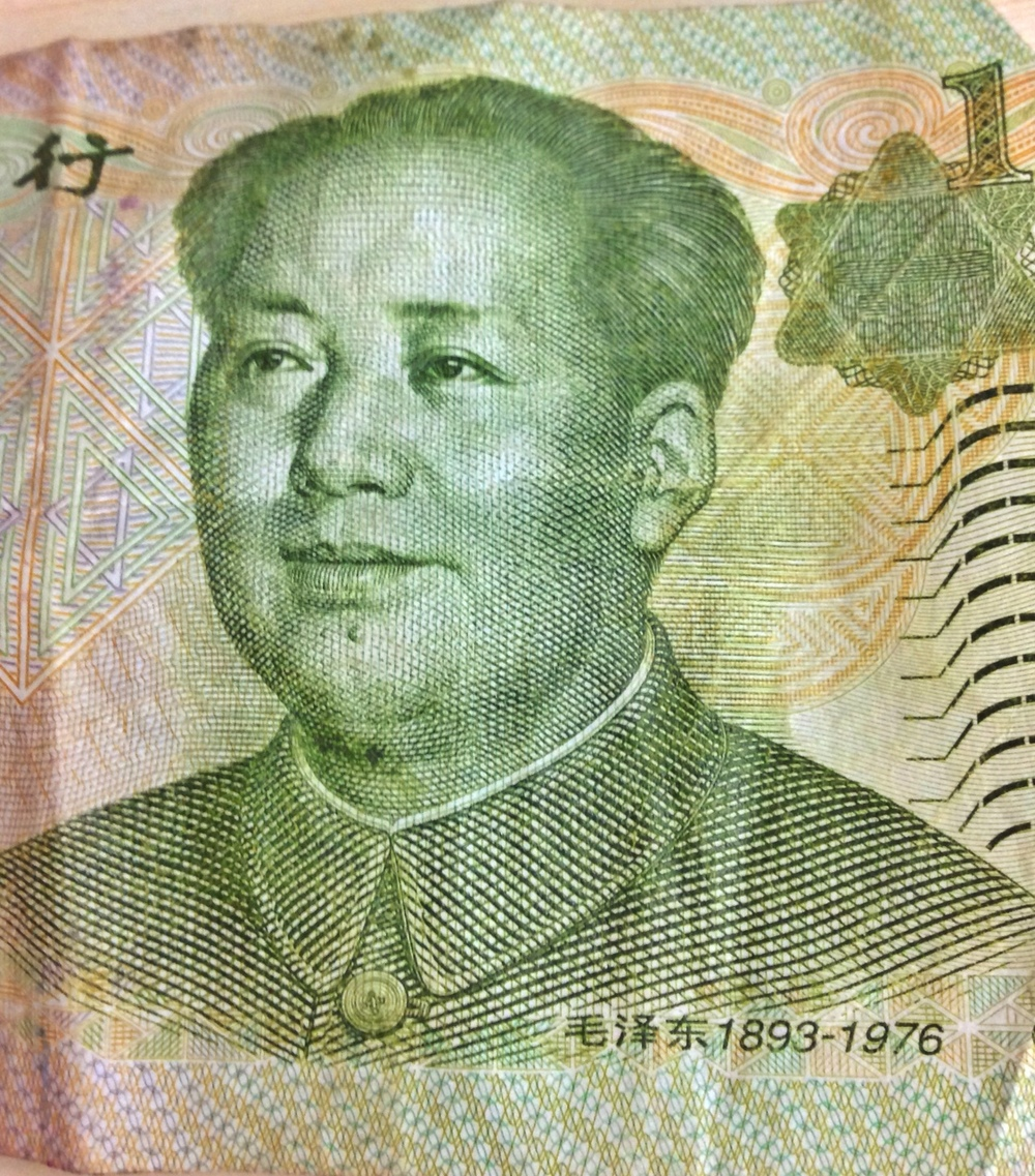 Pretty routine since I've been back in Beijing. So here's a picture of Mao Zedong. It's Tuesday, be happy.