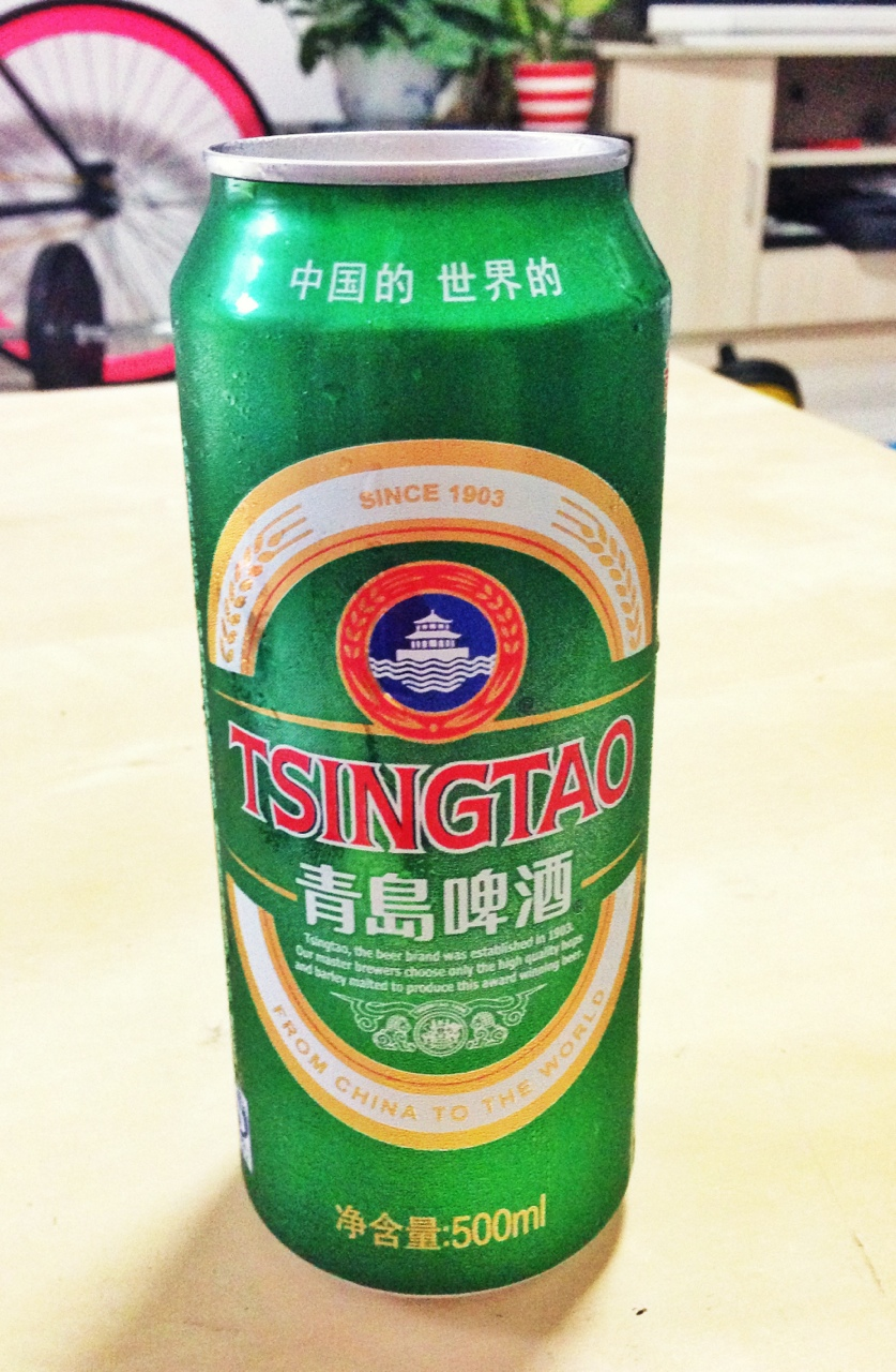 Tsingtao: The go-to here in Beijing