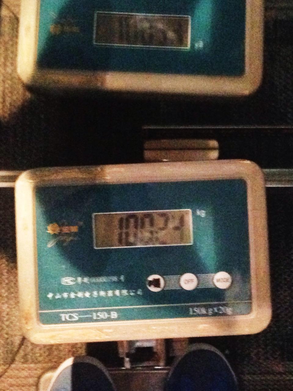 100 kilos, I finally made it. Working towards 105 will be the hard part.