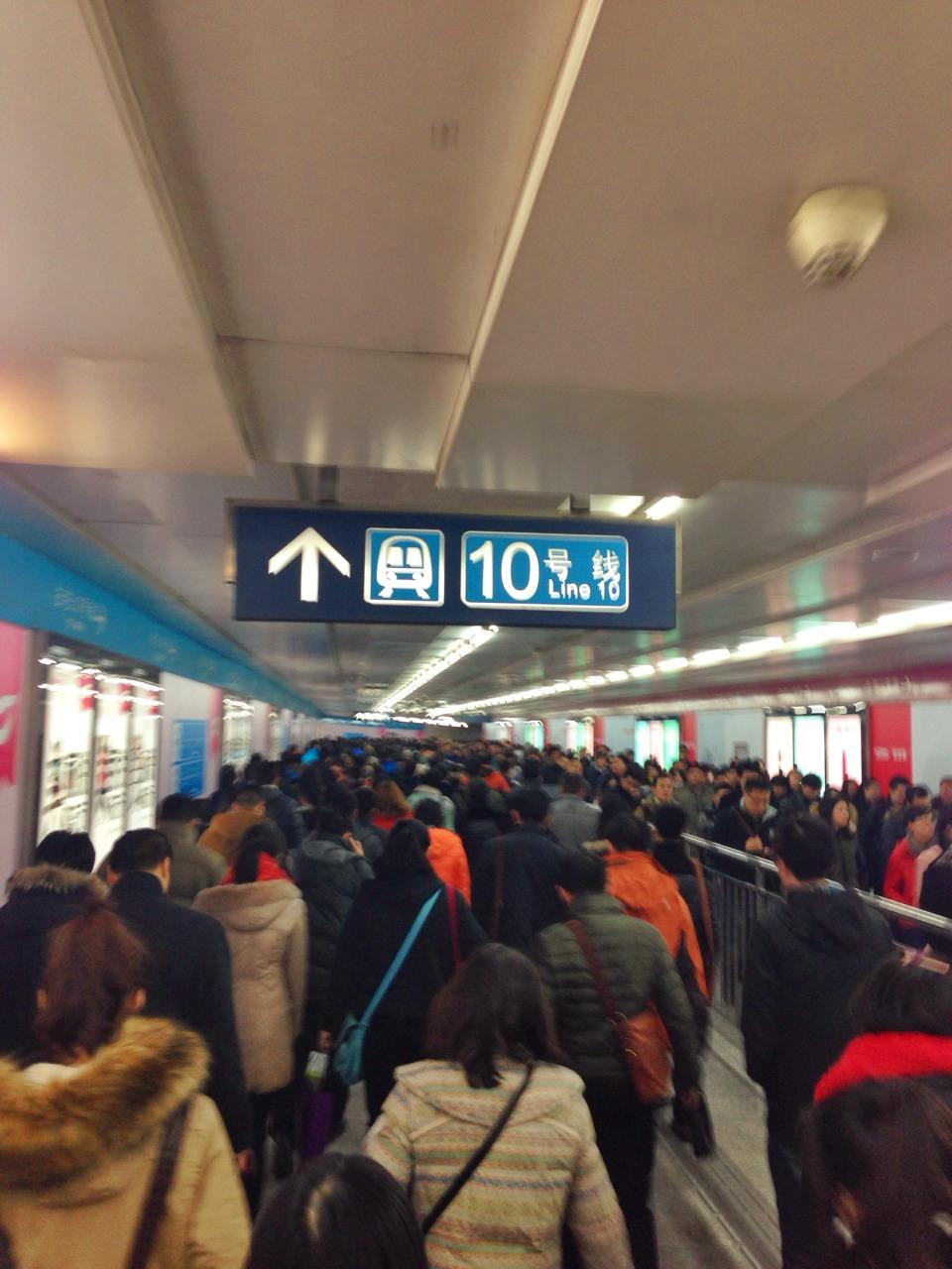 I heart Beijing