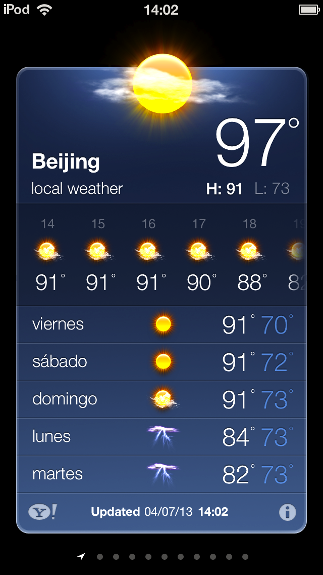 It's wicked hot on this 4th of July in Beijing, China. I ventured out looking for hot dogs, got some, and told myself that trip would be the 1st and last time leaving my air conditioned apartment today. Unfortunately, not due to lack of effort, I couldn't find any fireworks. I'll light a couple of candles on my roof tonight and use my imagination.