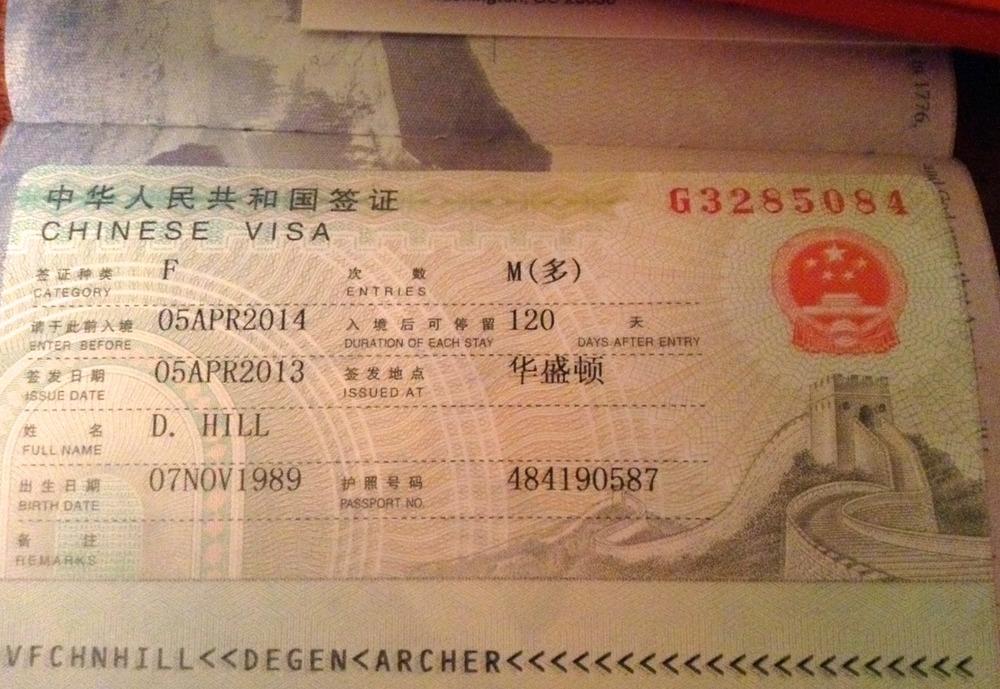 Boom Shakalaka!!   Got my Chinese Business Visa in the mail today. Doin big things
