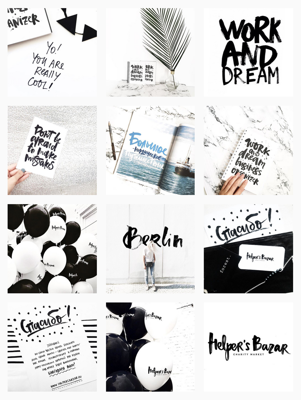 @whitefortype-Branded-Instagram-Grid.png
