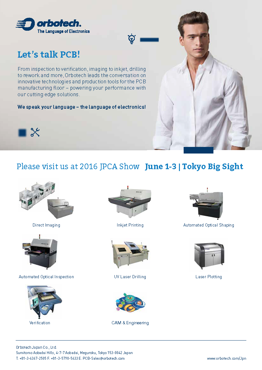 JPCA News Ad_April 2016_3.png