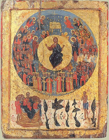 Icon of the Second Coming. Greece. From around 1700.
