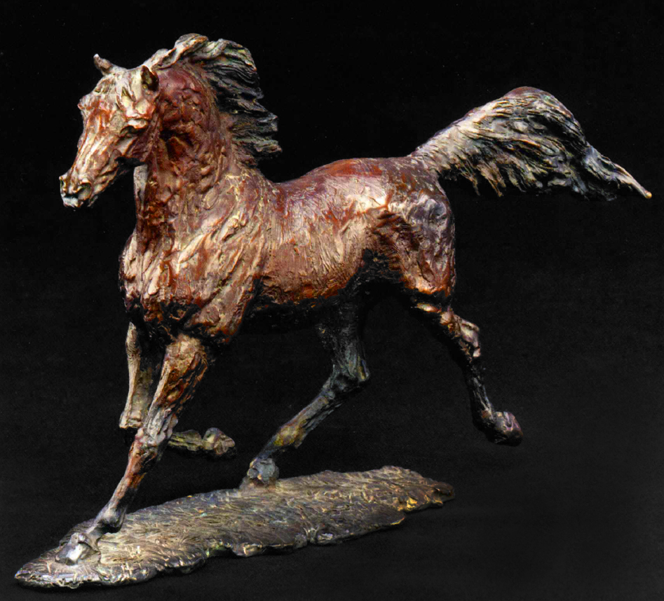 "Andalusian Stallion"", 23cm (9"") high, Bronze"
