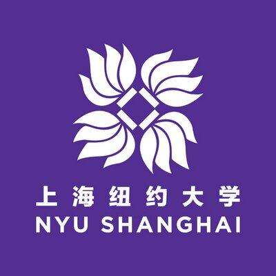 NYUSH logo.jpeg